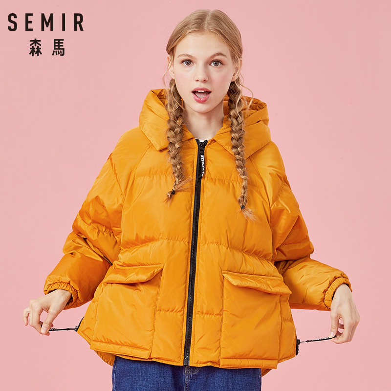 SEMIR New 2018 Winter   Coats   Women   Down   Jacket High Quality Hooded Thick Ladies 5 Color Short Parkas Winter Jacket Women