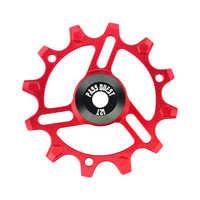 PASS QUEST METEOR Nrrow Wide Derailleur Gear bike accessories bicycle accessories bike parts