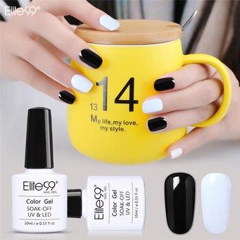 Elite99 10ML Gel UV vernis à ongles LED lampe UV Gel vernis Gel vernis noir blanc Semi Permanent vernis à ongles apprêt à ongles
