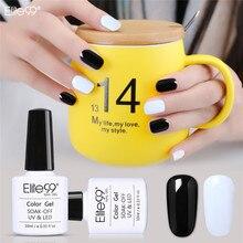 Elite99 10 мл УФ-гель для ногтей Светодиодный УФ-лампа Гель-лак черный белый Полупостоянный Гель-лак праймер основа