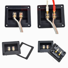 2pcsHigh Quality Two Speaker Junction Box Connector Speaker Board Audio Accessories Thickened Audio Wiring Panel Copper Terminal