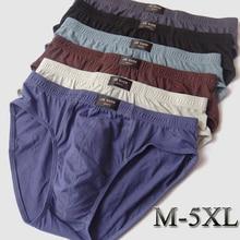 Cheapest ! 100% Cotton Mens Briefs XXXL Plus Size M