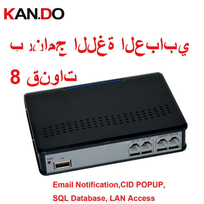 Аравийский язык программного обеспечения 8ch голосовой активации USB телефонной рекордер USB телефонное Контрольное устройство 8 канальный се