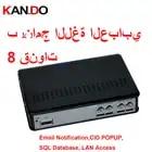 Arabische taal software 8ch spraakgestuurd USB telefoon recorder USB telefoon monitor 8 kanaals USB telefoon logger ok voor W10