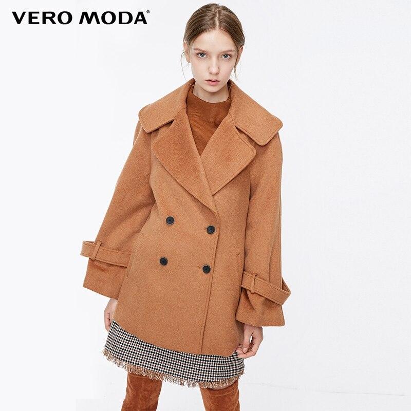 Vero Moda nowy lapel przycisk regulowany mankiet oversize wełniany płaszcz kobiet  318327522 w Wełna i mieszanki od Odzież damska na  Grupa 1