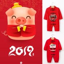 Baby Strampler Chinesische Neue Jahr Kleidung Baumwolle Traditionellen Tang anzug Neugeborenen 100 Tage Feier Infant Overalls Jungen Kleidung