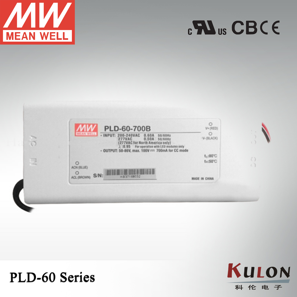 Meanwell PLD-60-700B 60W 700mA  power supply constant current PFC for Indoor led lighting genuine meanwell 40w pld 40 350b 40w 350ma led power supply constant current ip42 pfc function for indoor led lighting
