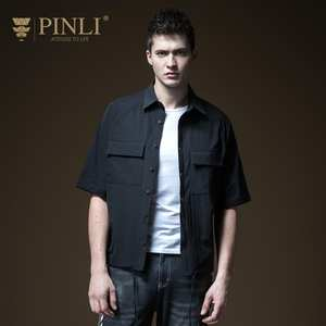 Pinli Men Shirt Jacket Spring Loose-Sleeve Men's New Hot Logo The Popular Made B191413027
