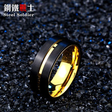 Steel soldier gold-black ring simple design for male ring titanium steel cool trendy jewelry as gift for girlfriend(China)