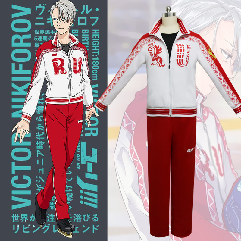 ROLECOS New Anime Yuri!!! on Ice Cosplay Costumes Victor Nikiforov Cosplay Clothes Sport Suit Jacket Pants Cosplay Costumes