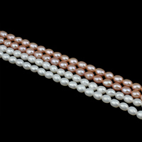 Rice Cultured Freshwater Pearl Beads Lucky Jewelry Natural 4 4 5mm Hole Approx 0 8mm Sold