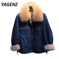 2017 Winter New Loose Denim Jacket Female Fox fur collar Thick Wool lamb Short Coats Single breasted Casual Warm Jeans Jackets
