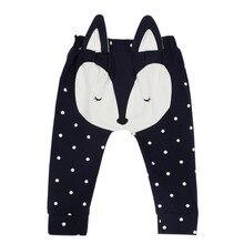 Casual Kids Harem Pants Toddler Baby Boy Girl Fox Style Cotton Trousers Bottoms Leggings 4-24M