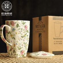 2016 mode elegante muster design lustige tassen und becher hohe qualität keramik weiblichen kaffeetasse tee tasse