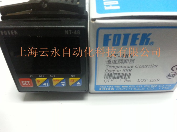 цена на Taiwan's Yangming Original Genuine NT-48V FOTEK thermostat temperature controller