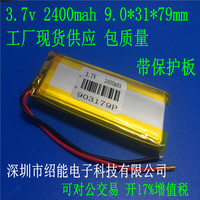 Explosion Proof Battery 3 7V Lithium Polymer Battery 903179 2400mAh EVD PSP Console Remote Controller Li