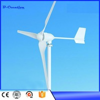 1000w Wind Turbine Max Power 1200w 3 Blades 48v Wind Mill Low Start Up Wind Generator