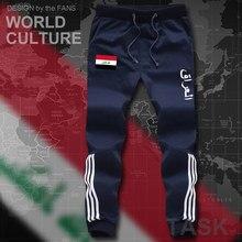 Republic of Iraq Iraqi  mens pants joggers jumpsuit sweatpants observe cargo sweat health informal nation nation flag 2017 new IRQ