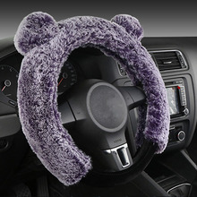 Newest Plush Fur Car Steering-Wheel Covers Warm Cute Steering Wheel Cover For Girl  Universal Fit Most Cars 1 pcs