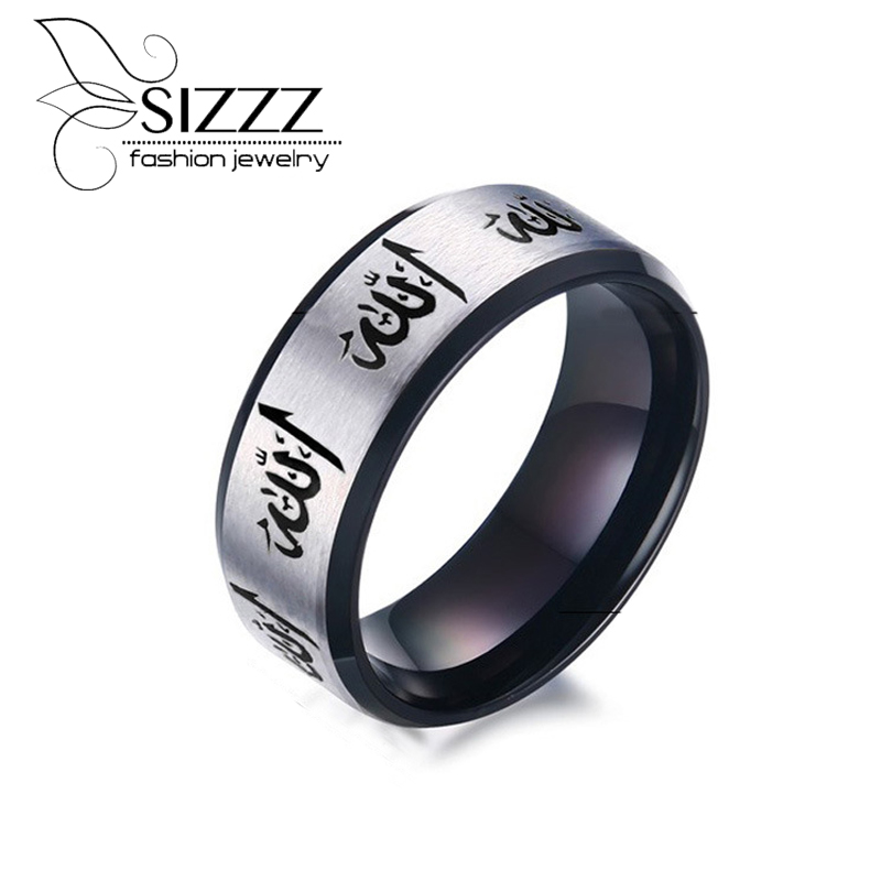 Allah Muhammed Mens Ring Two Tone Stainless Steel Islam Muslim