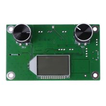 лучшая цена New Arrival for 87-108MHz DSP&PLL LCD Stereo Digital FM Radio Receiver Module + Serial Control