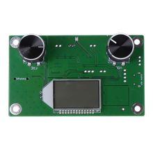 Zaktualizowany 87 108MHz DSP i PLL LCD cyfrowy odbiornik radiowy FM moduł + sterowanie szeregowe Professional