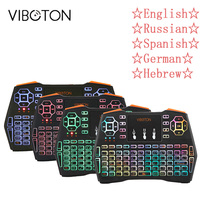VIBOTON i8 Plus 2.4G Wireless Keyboard Fly Air Mouse Backlight Version with multi-touch pad and mouse for TV box, computer etc.