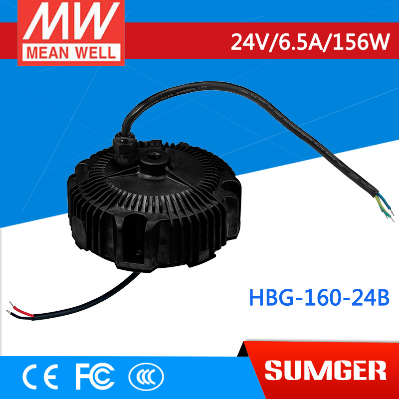 1MEAN WELL original HBG-160-24B 24V 6.5A meanwell HBG-160 24V 156W Single Output LED Driver Power Supply