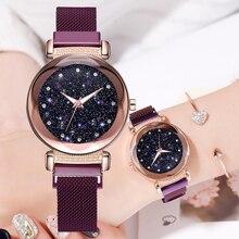 Luxury Starry Sky Watches Women Magnet Buckle Mesh Strap Ladies Wristwatches Hot Fashion Elegant Diamond Woman Quartz Clock