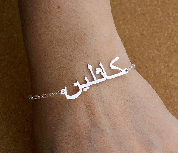 Lettera personalizzata Arabo Nome Braccialetto Personalizzato Islamico Gioielli Bracciali In Acciaio Inox Per Le Donne Armbanden Voor Vrouwen BFF
