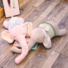 25cm Kawaii Elephant Stuffed Baby Kids Toys for Girls Birthday Christmas Gift Plush Sweet Cute Lovely Doll