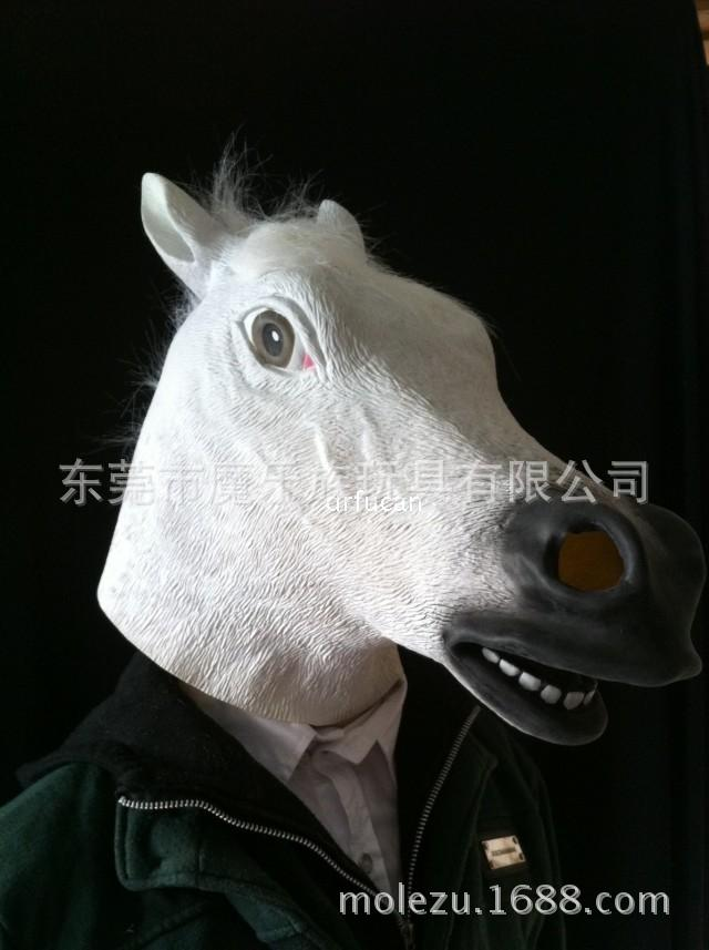 Full Head Mask Horse Head Mask Creepy Fur Mane Latex Realistic Crazy Rubber Super Creepy Party Halloween Costume Animal Mask