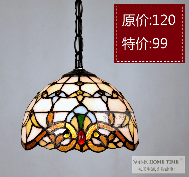 Fashion Antique Tiffany Stained Glass Block D20cm E27 Pendant Light For Aisle Corridor Dining Room Living