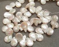 8PE02010 12 13MM natural White Coin Pearl strand