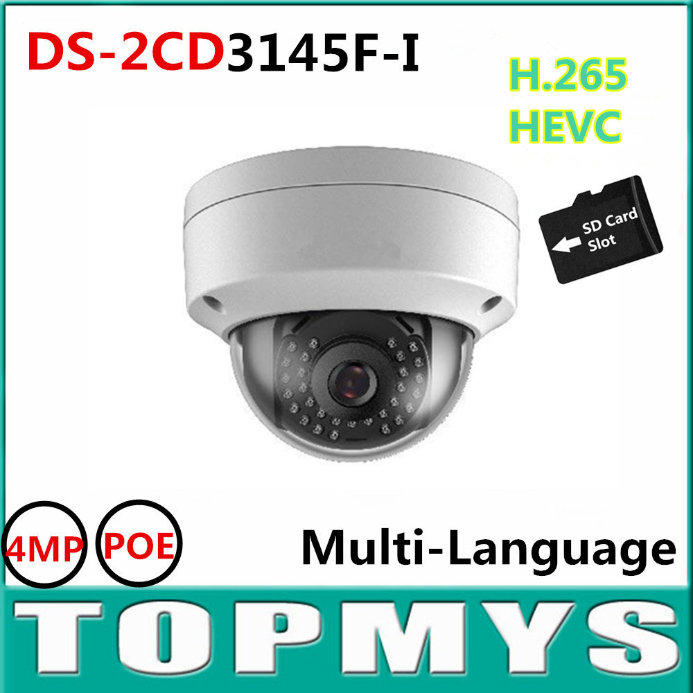 4MP IP Camera DS-2CD3145F-I Full HD Support H.265 HEVC with TF Card Slot Dome home security camera POE CCTV Camera full hd 4mp bullet camera ds 2cd3t45 i5 support h 265 hevc poe ip cctv camera for home security 50m ir range