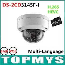 4MP IP Камера DS-2CD3145F-I Full HD Поддержка H.265 HEVC с TF слот для карты купол Home камеры безопасности PoE CCTV Камера