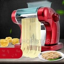Электрический пресс-машина для лапши, спагетти, паста, производитель, коммерческий резак для теста из нержавеющей стали, клецки, ролик, вешалка для лапши