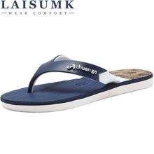 2019 LAISUMK Mens Flip Flops Summer New Style PVC Soft Shoes Outdoor Beach Slippers Massage Men Footwear