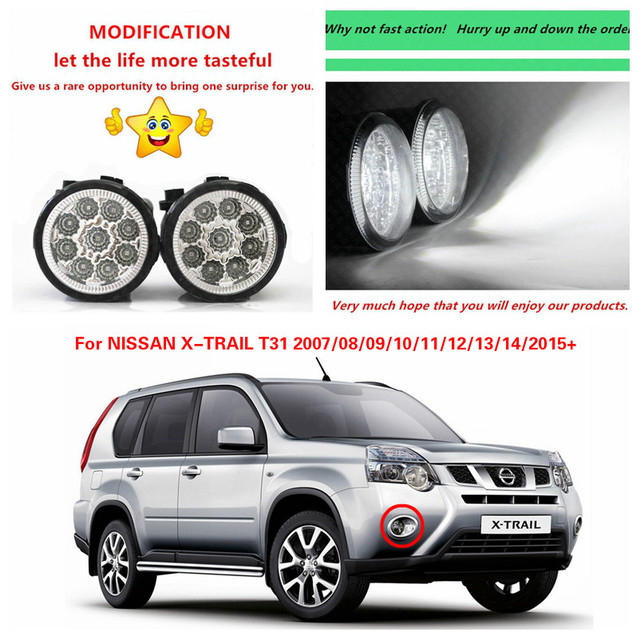 светодиоды ultra light на nissan x trail