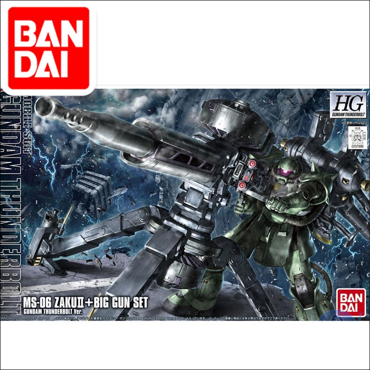 Комплект большого ружья Гундам Бантай THUNDERBOLT Model HG 1/144 HGUC ZAKU II, бронированный разблокированный мобильный костюм, детские игрушки