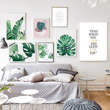 Nordic Style Green Leaves Poster Canvas Print Modern Wall Art Painting Picture Chic Wall Drawing Ornament For Cafe Bedroom Shop chic green leaves pattern wall sticker for bedroom livingroom decoration