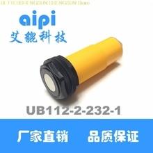 Ultrasonic ranging module sensor UART, serial port 232 output distance, UB112-2-232-1 yn4561i isolation liuhe a serial module usb 485 422 232 ttl cp2102 cross serial port
