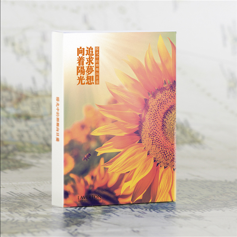 30 Sheets/LOT Sunflower Series Postcard /Greeting Card/Wish Card/Christmas And New Year Gifts