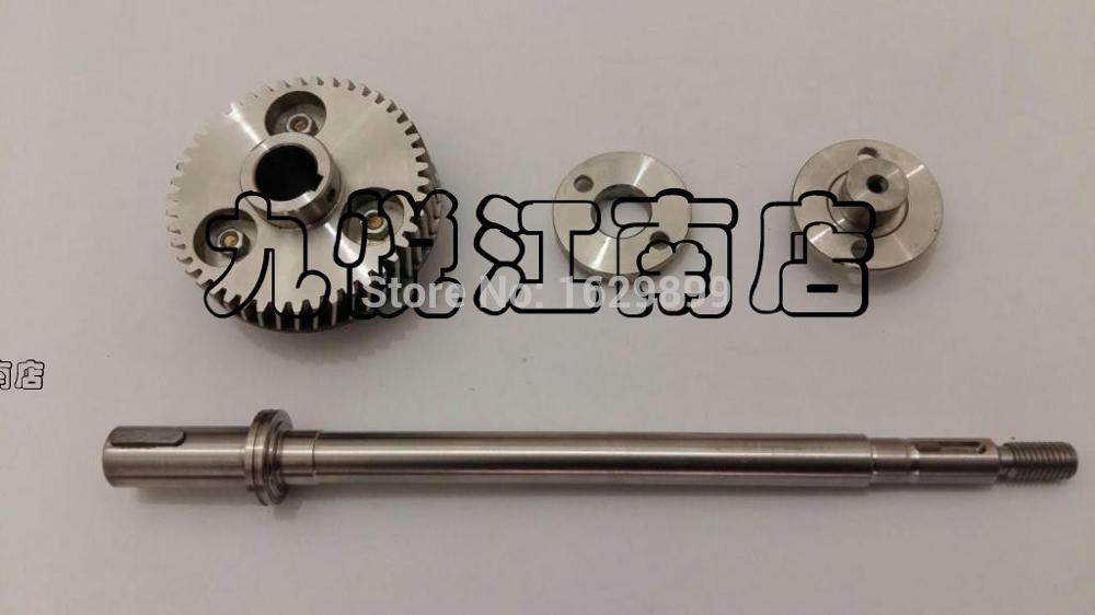 4 pieces MV.022.730/01,hengoucn gear shaft,hengoucn SM52 gear,G2.030.201,R2.030.207,MV.101.755/024 pieces MV.022.730/01,hengoucn gear shaft,hengoucn SM52 gear,G2.030.201,R2.030.207,MV.101.755/02