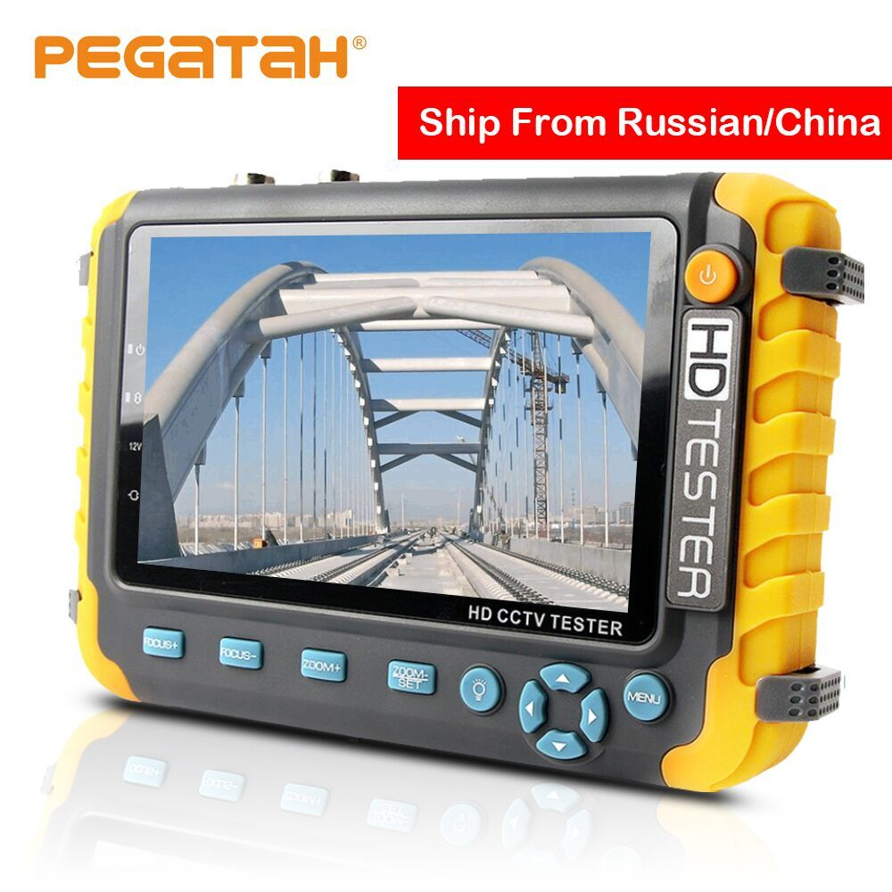 5 Inch LCD CCTV Tester testeur cctv ip professionnel Video camera Tester mini ahd Monitor 4