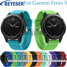 Quick Release Wrist Band Watch Strap for Garmin Fenix 5 forerunner 935 Watchband 22 mm Sports Soft Silicone wristband bracelet