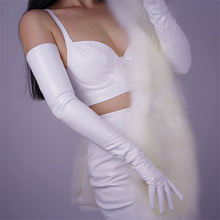 WomenS Patent Leather Long Gloves 70cm Elbow Simulation PU Mirror Bright White TB73