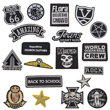 Black Embroidered Stripes Cloth Badges for Clothes Backpack Patches Clothing Iron on Patch