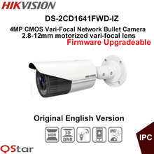 Hikvision Original English CCTV Camera DS-2CD1641FWD-IZ 4MP Vari-Focal Bullet outdoor IP Camera 2.8-12mm Motorized lens POE IP67