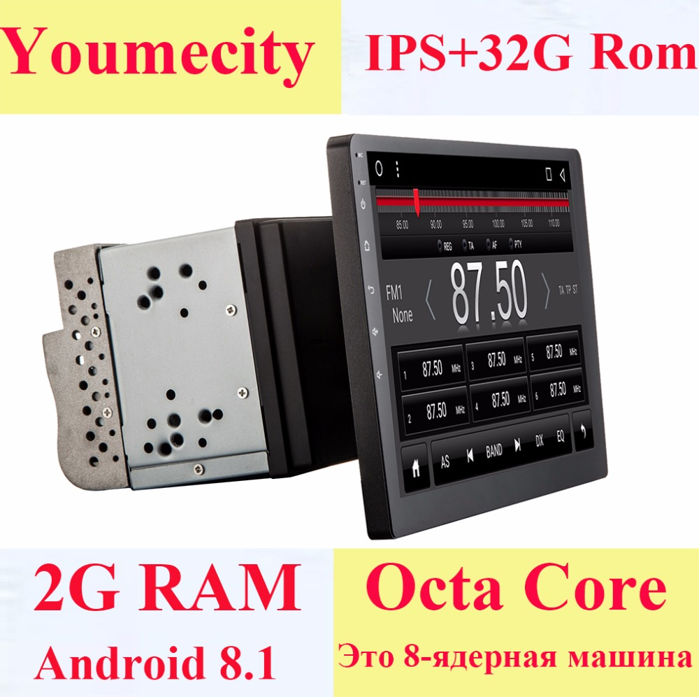 Youmecity 10 inch screen Octa core 2 din android 8 1 universal Car Radio Double DVD